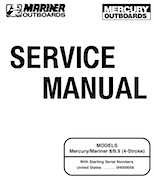 mariner 15hp 2 stroke service manual